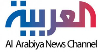 Al Arabiya – TV